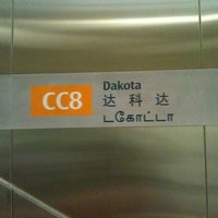 Photo taken at Dakota MRT Station (CC8) by Jeremy O. on 6/7/2012