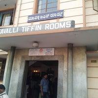 Photo taken at Mavalli Tiffin Room (MTR) by Abhishek R. on 8/9/2012