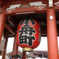 Photo taken at Hozomon Gate by eri f. on 2/25/2012