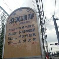 8/3/2012にTakahiko N.が麻溝車庫 バス停で撮った写真