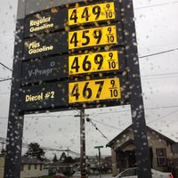 Photo taken at Shell by Sarah T. on 2/29/2012