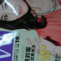 Photo taken at 屈臣氏 Watsons by Margaret T. on 9/4/2012