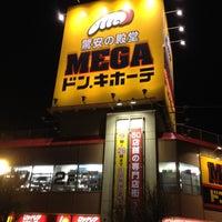 Photo taken at MEGA Don Quijote by Marcelo Tsuzuki N. on 4/15/2012
