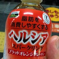 Photo taken at アズナス 十三店 by Urotanke on 6/20/2012