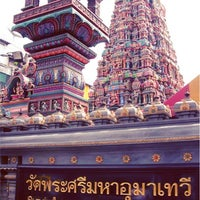 Photo taken at Sri Mahamariamman Temple by Numchar H. on 8/4/2012