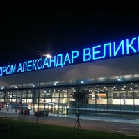 Photo taken at Skopje Alexander the Great Airport (SKP) by Стаматовски on 5/30/2012