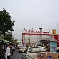 Photo taken at Big C by Sudarat L. on 5/8/2012