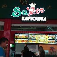 Photo taken at Super картошка by Сэм А. on 8/14/2012