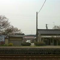 Photo taken at Yunosagi Station by ささみ on 5/20/2012