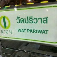 Photo taken at BRT วัดปริวาส (Wat Pariwat) by Tantai E. on 3/9/2012