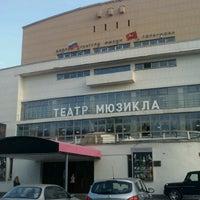 Photo taken at Театр мюзикла by Epifanushka on 4/28/2012
