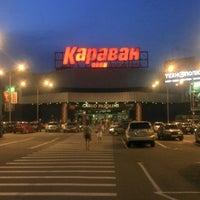 Photo taken at Караван / Karavan by BestAlex on 5/13/2012