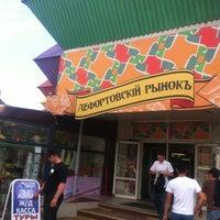 Снимок сделан в Лефортовский рынок пользователем Антонина 7/26/2012