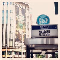 Photo taken at Ginza Station by ロンゴロンゴ on 5/29/2012