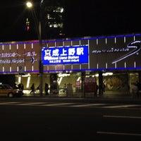 Photo taken at Keisei Ueno Station (KS01) by Tsukasa H. on 5/16/2012