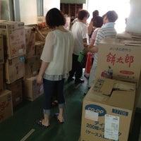 Photo taken at 青森市立橋本小学校 by Kunikazu K. on 7/27/2012