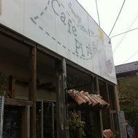 4/21/2012にyukochigasakiがcafepipipiで撮った写真