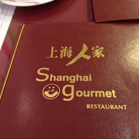 Photo taken at Shanghai Gourmet 上海人家 by Lillian Z. on 6/23/2012