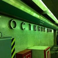 Photo taken at metro Gostiny Dvor by Segart on 3/11/2012