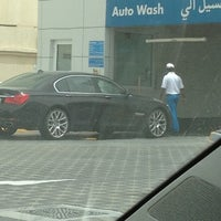 Photo taken at ADNOC by Romir A. on 4/22/2012