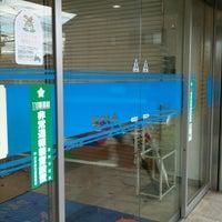Photo taken at 浜松信用金庫 植松支店 by Kohshi I. on 8/18/2012