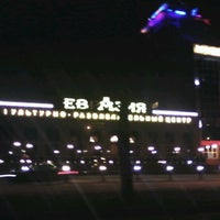 Photo taken at Развлекательный центр Евразия by Anton L. on 4/15/2012