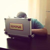 Снимок сделан в SUP MEDIA Ukraine пользователем Vladimir (Дэвид) M. 8/27/2012