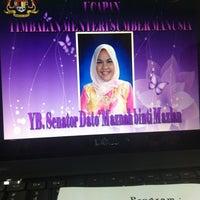Photo taken at Dewan Terbuka PTPK, Aras 3 by bet A. on 5/23/2012