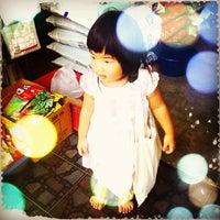 Photo taken at สุวรรณภัณฑ์(เฮียอั้ง)จ.เลย by arada a. on 4/23/2012