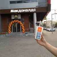 Снимок сделан в McDonald's пользователем Aleksei . 8/17/2012