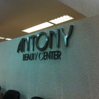 Photo taken at Antony Beauty Center by Rodrigo F. on 5/23/2012