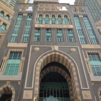 Photo taken at Abraj Al Bait Shopping Center by Loai Nassem on 7/31/2012