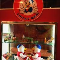 Photo taken at KFC by 5 B. on 6/11/2012