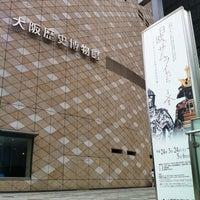 Photo taken at Osaka Museum of History by 桃尻男 on 5/2/2012