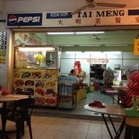 Photo taken at Kedai Kopi Tai Meng by Sherlye Dee🍁 on 8/29/2012