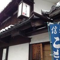 3/17/2012にtnk962 Y.がそば七で撮った写真