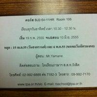 Photo taken at โรงเรียนภาษาและวัฒนธรรม สสท. รังสิต by Rachaneekorn K. on 6/10/2012