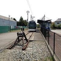 Photo taken at Iwasehama Station by pouojisan ぽ. on 4/29/2012