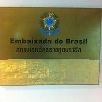 Photo taken at Embaixada do Brasil by Herve B. on 8/24/2012