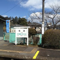 Photo taken at Moro Station by たけまる F. on 3/25/2012
