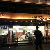 Photo taken at Pat Kin Pat Sun Cafe (不见不散茶餐厅) by Mark N. on 8/12/2012