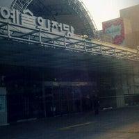 Photo taken at Seoul Arts Center Opera House by Bo bae k. on 2/14/2012