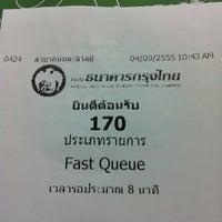 Photo taken at ธนาคารกรุงไทย สาขามะลิวัลย์ by Fine Z. on 9/4/2012