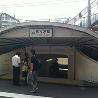 Photo taken at Yoyogi Station by クーラ ダ. on 6/24/2012