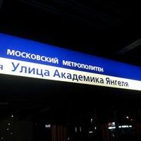 Photo taken at metro Ulitsa Akademika Yangelya by Константин Р. on 8/4/2012