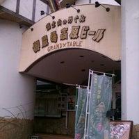 Photo taken at 御殿場高原ビール by chocoholic on 2/26/2012