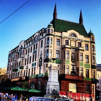 Photo taken at Moskva **** by Mike T. on 8/9/2012