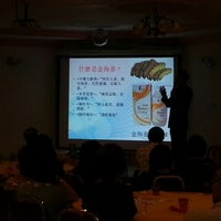 Photo taken at 幸福楼大酒家 by Felix Y. on 6/28/2012