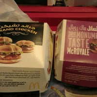 Photo taken at McDonald's by Selcuk C. on 3/25/2012