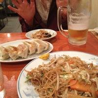 Photo taken at 味の店 錦 by Noriko M. on 6/4/2012